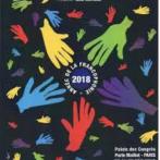 GEM : 54ème Congrès annuel de la Société Française de Chirurgie de la Main